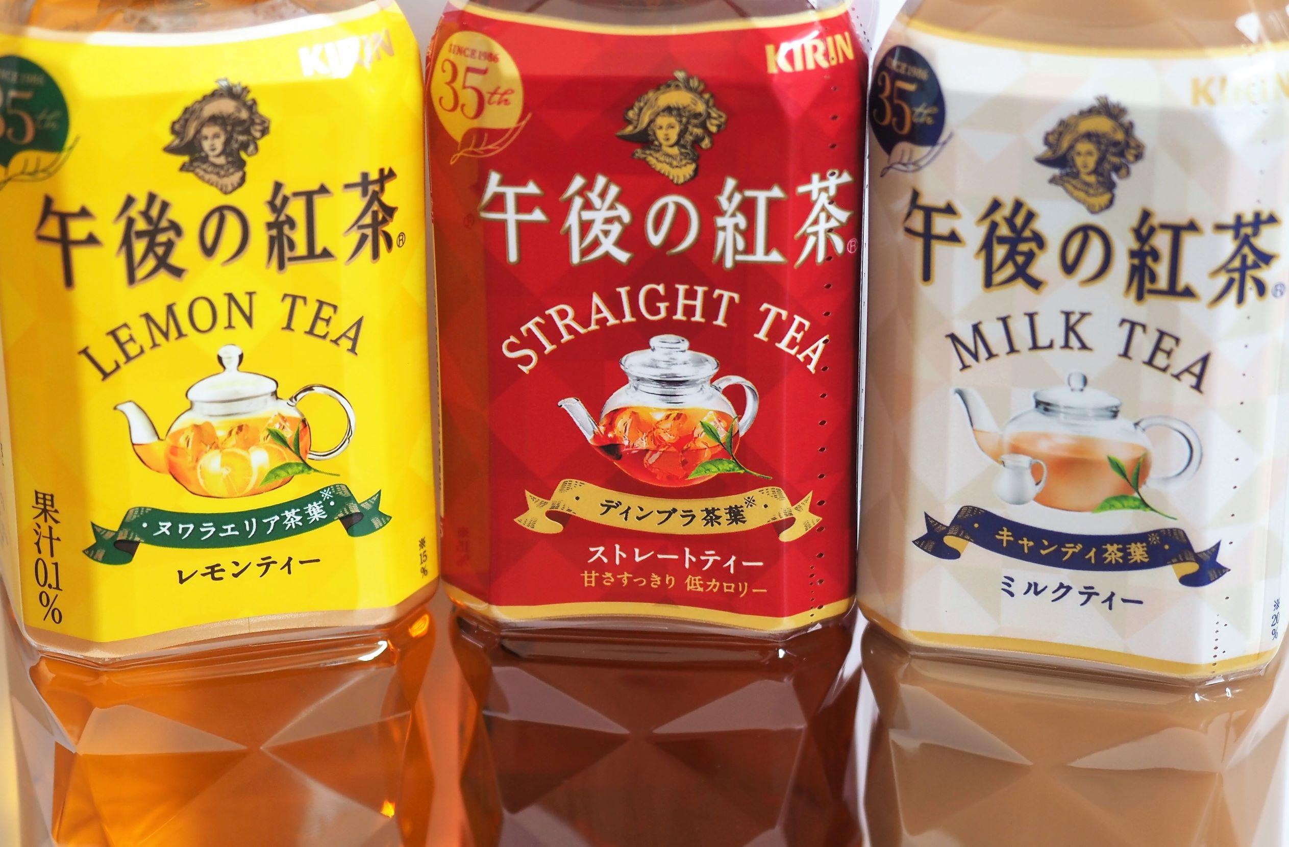 『午後の紅茶』のパッケージには、ストレートティーに「ディンブラ(20%使用)」、ミルクティーに「キャンディ(20%使用)」、レモンティーに「ヌワラエリア(15%使用)」などと使用茶葉(=地域名)が明記されている。スリランカには5大産地とも7大産地とも称される、それぞれに魅力の違う茶葉を産出する紅茶産地がある。そのバラエティーの豊富さは、世界中の紅茶の特色はスリランカ一国で用意できるといわれるほどだそうだ。