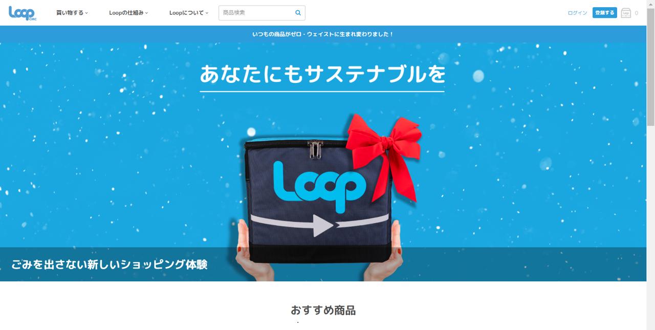 Loop6