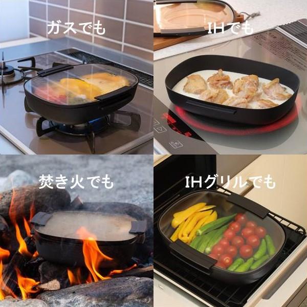IHからガス・炭火まで調理できる