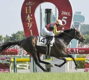 競馬2冠のドゥラメンテが死ぬ 15年日本ダービー、皐月賞制す 画像1