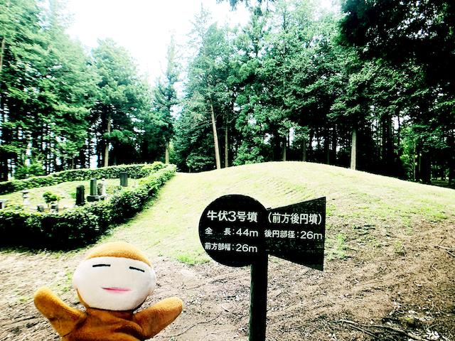 日本列島ゆるゆる古墳ハント(30)「はに丸タワー」が目玉!古墳体験が楽しい、茨城県水戸市「牛伏古墳群」と「くれふしの里古墳公園」 画像7