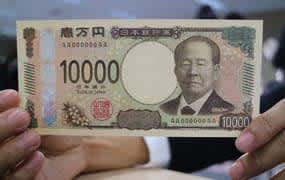 渋沢栄一の新1万円札印刷開始式 24年度発行へ準備進める 画像1