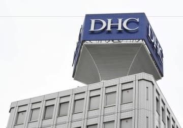 DHCが韓国撤退表明 差別文章に反発高まる 画像1