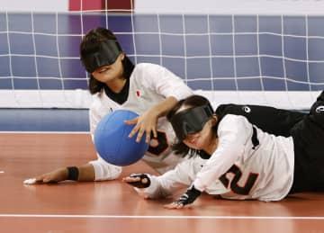 女子日本は3位決定戦へ ゴールボール・2日 画像1