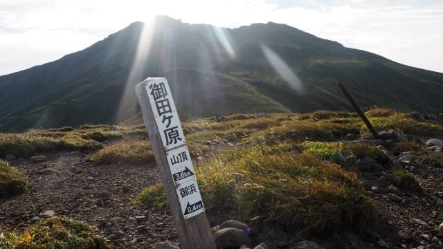 絶景と秘湯に出会う山旅(31)山の魅力すべてを堪能!名峰・鳥海山と湯ノ田温泉 画像10