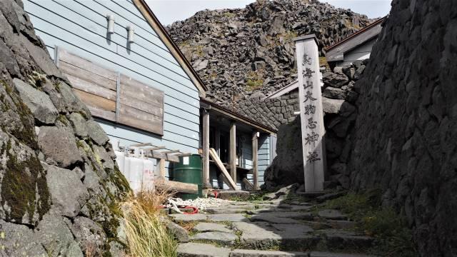 絶景と秘湯に出会う山旅(31)山の魅力すべてを堪能!名峰・鳥海山と湯ノ田温泉 画像18