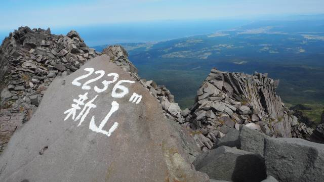 絶景と秘湯に出会う山旅(31)山の魅力すべてを堪能!名峰・鳥海山と湯ノ田温泉 画像21