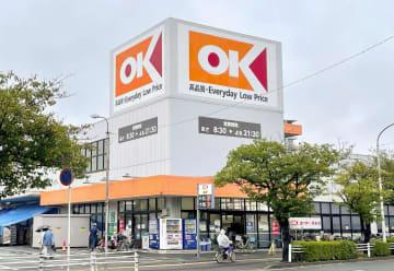 オーケー、買収意向を表明 「関西スーパー」争奪戦へ 画像1