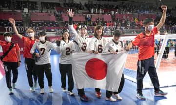 女子日本、ブラジル下し「銅」 ゴールボール・3日 画像1