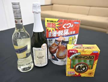 ビックカメラ、原産国の違法表示 酒類や雑貨の通販で 画像1