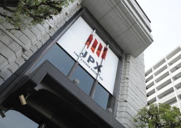 東証、株取引30分延長で調整 利便性向上目指す 画像1