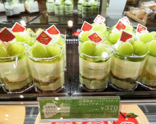 【シャトレーゼ】「シャインマスカット」スイーツで秋を味わう!パフェのようなカップデザート&スムージー実食ルポ 画像3