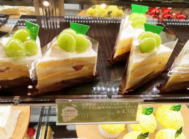 【シャトレーゼ】「シャインマスカット」スイーツで秋を味わう!パフェのようなカップデザート&スムージー実食ルポ 画像4