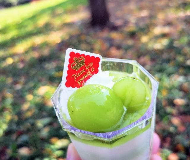 【シャトレーゼ】「シャインマスカット」スイーツで秋を味わう!パフェのようなカップデザート&スムージー実食ルポ 画像13