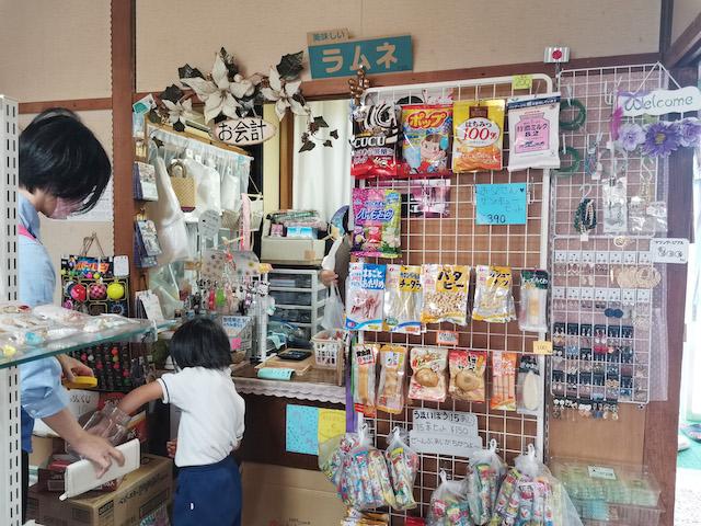 【宮永篤史の駄菓子屋探訪10】北海道浦河郡浦河町「気まぐれ屋」2020年にオープンで早くも人気!ハンドメイドと駄菓子の店 画像8