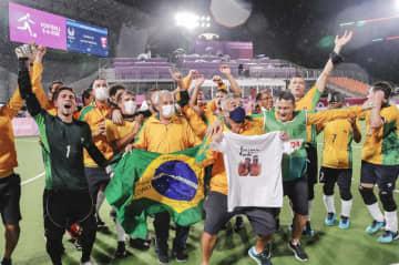 ブラジルが5連覇 5人制サッカー・4日 画像1