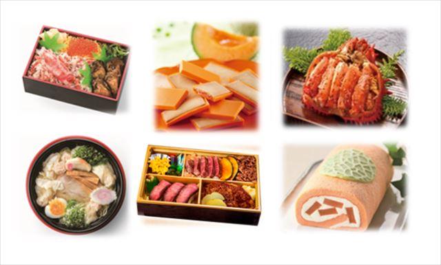 【新宿】メロンスイーツや贅沢弁当で北海道気分!京王百貨店「秋の大北海道展」 画像2