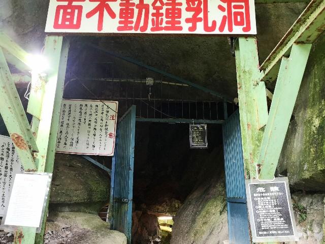 神秘の空間「鍾乳洞」をはしご!洞川の大自然に触れるアクティビティ【奈良・天川村】 画像8