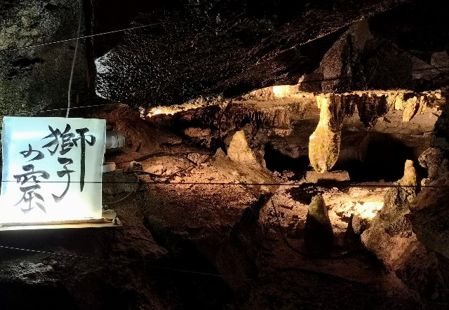 神秘の空間「鍾乳洞」をはしご!洞川の大自然に触れるアクティビティ【奈良・天川村】 画像9