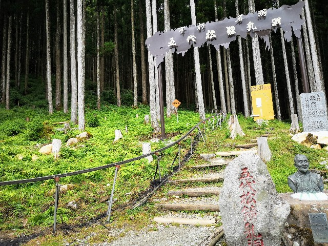神秘の空間「鍾乳洞」をはしご!洞川の大自然に触れるアクティビティ【奈良・天川村】 画像20