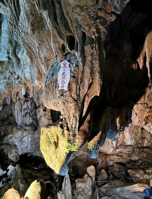 神秘の空間「鍾乳洞」をはしご!洞川の大自然に触れるアクティビティ【奈良・天川村】 画像26