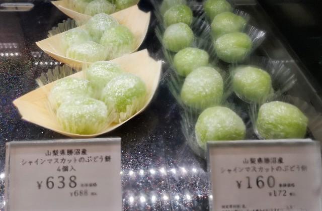"【YATSUDOKI】""シャインマスカットフェスタ""開催中!素材の良さが光るショートケーキを実食ルポ 画像11"