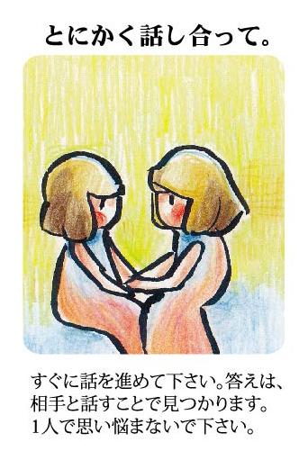 綾野コトリ式◆第六感旅占い【9月6日~12日】 画像6