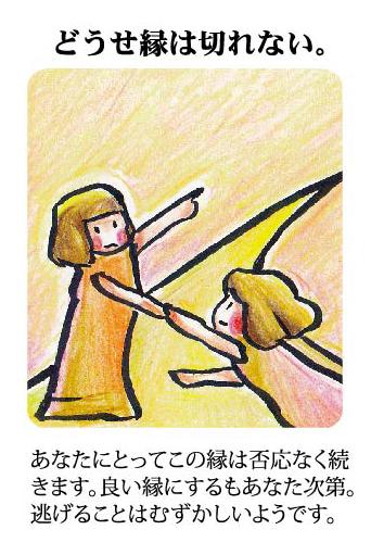 綾野コトリ式◆第六感旅占い【9月6日~12日】 画像8