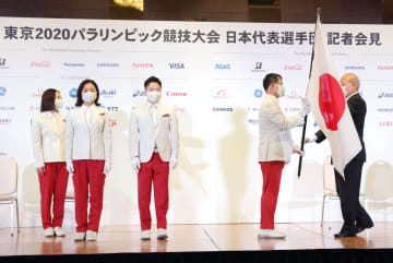 東京パラ日本選手団が団旗返還式 金13個の活躍 画像1