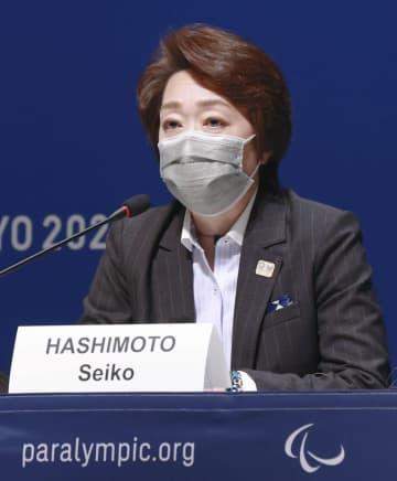 「誇りに思う」と橋本会長が総括 五輪・パラ終えて 画像1