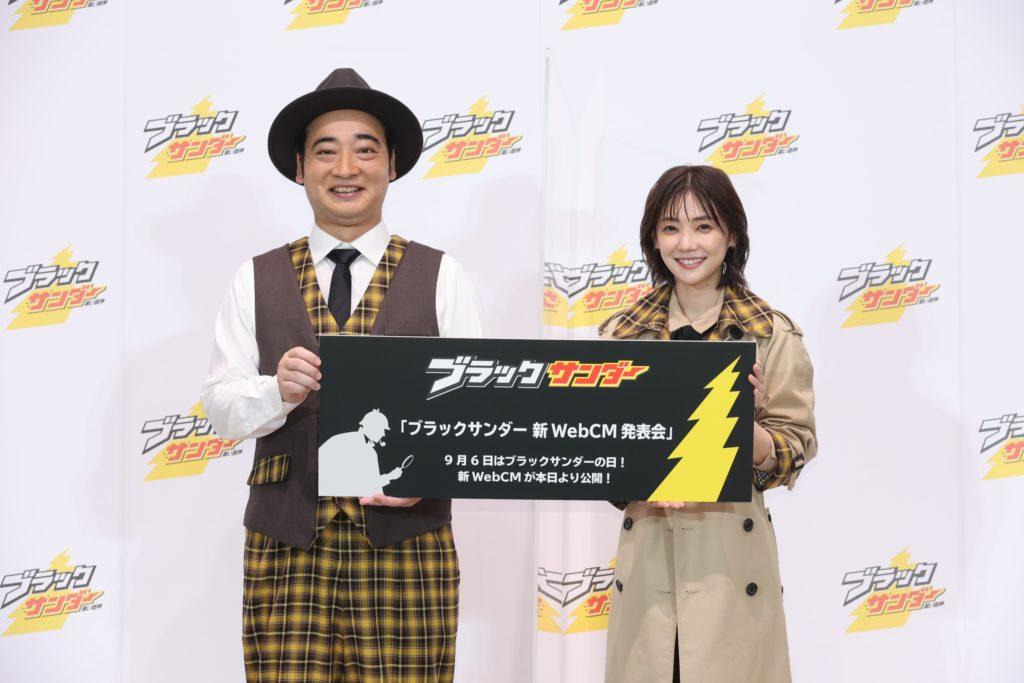 ジャンポケ斉藤、仕事復帰で体調は「もう大丈夫」 息子とのエピソードも披露し「本当に幸せ」 画像1