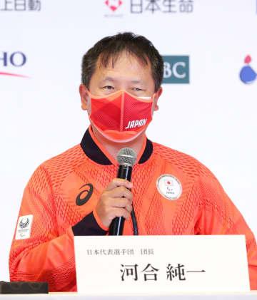 メダル51個「大きな成果」 パラ日本選手団、河合団長 画像1