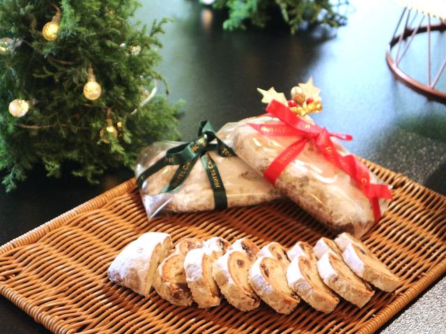 いちご、栗、ピスタチオ!「ホテル椿山荘東京」の美しき贅沢クリスマスケーキ 画像12