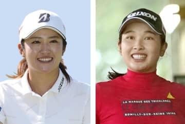 稲見「楽しんで回る」 日本女子プロゴルフ選手権 画像1