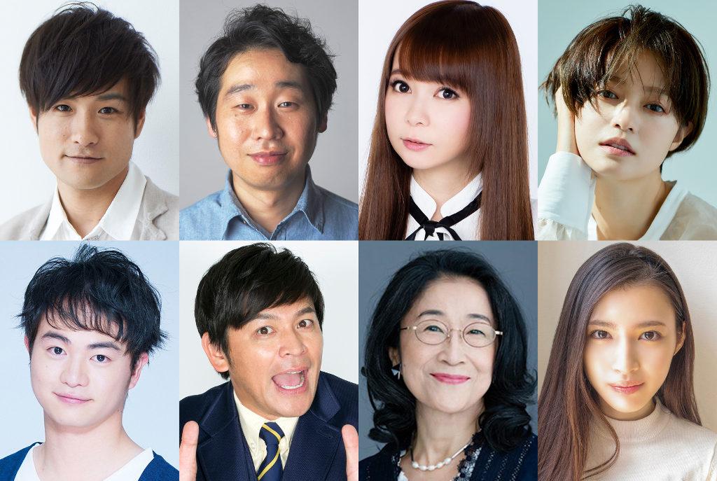 「婚姻届に判を捺しただけですが」新キャスト発表 中川翔子、婚活趣味の女子力高めなデザイナー役 画像1