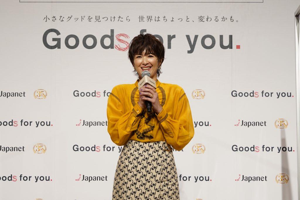 吉瀬美智子、娘に伝えた言葉を明かす 「挑戦したことはとても素晴らしいよ」 画像1