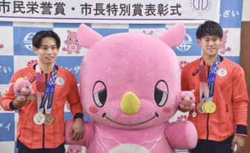 体操、橋本大輝と萱和磨を表彰 「体操知ってもらえた」、千葉 画像1