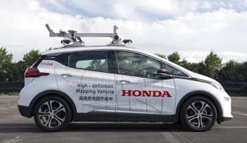 ホンダが自動運転サービス 20年代半ばに国内展開 画像1