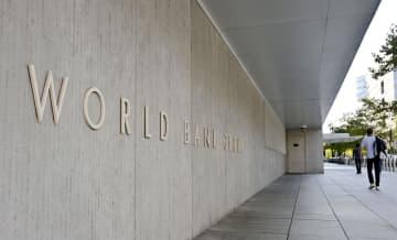 世銀機関、過去最大の増資へ 最貧国支援強化、10兆円規模 画像1