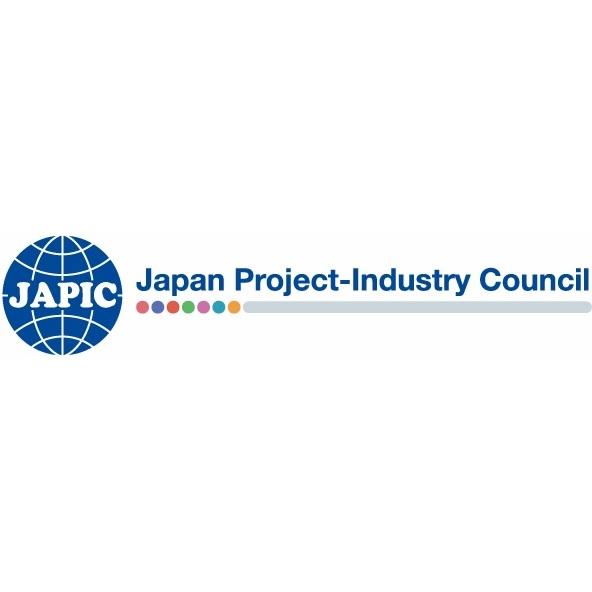 「豪雨災害に関する緊急提言シンポジウム」を9月16日開催 日本プロジェクト産業協議会がオンラインで 画像1