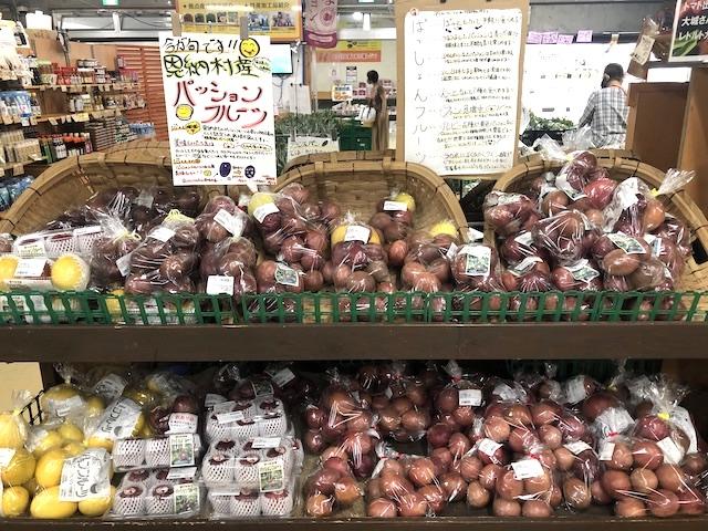 お土産探しなら、ここで決まり!沖縄の美味がひしめく「おんなの駅 なかゆくい市場」【沖縄県恩納村】 画像6
