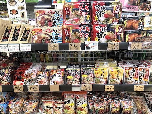 お土産探しなら、ここで決まり!沖縄の美味がひしめく「おんなの駅 なかゆくい市場」【沖縄県恩納村】 画像11