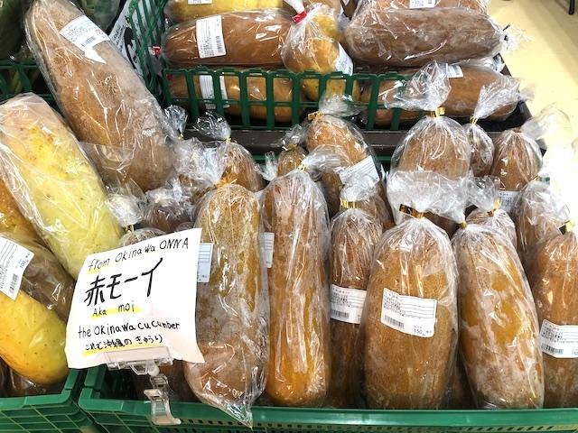 お土産探しなら、ここで決まり!沖縄の美味がひしめく「おんなの駅 なかゆくい市場」【沖縄県恩納村】 画像9