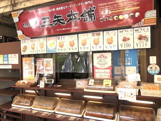 お土産探しなら、ここで決まり!沖縄の美味がひしめく「おんなの駅 なかゆくい市場」【沖縄県恩納村】 画像13