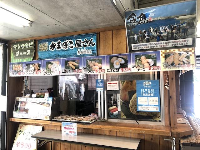 お土産探しなら、ここで決まり!沖縄の美味がひしめく「おんなの駅 なかゆくい市場」【沖縄県恩納村】 画像12