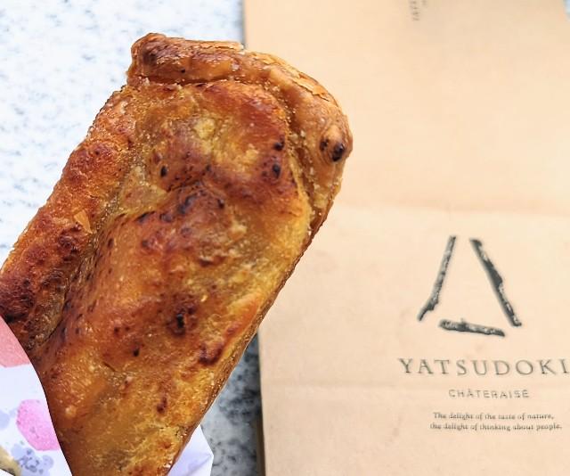 【YATSUDOKI】秋の新作!芋好き注目の「スイートポテトパイ」実食ルポ 画像1