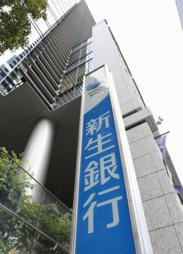 SBI、新生銀行にTOB 出資比率48%目指す、敵対的も 画像1