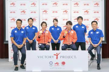 柔道の阿部兄妹、栄養支援に感謝 「試合へ毎日自信」 画像1