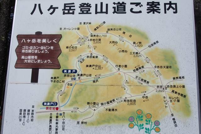 絶景と秘湯に出会う山旅(32)赤岳鉱泉から八ヶ岳主峰の赤岳を目指す 画像3