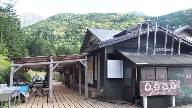 絶景と秘湯に出会う山旅(32)赤岳鉱泉から八ヶ岳主峰の赤岳を目指す 画像9